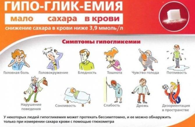Неонатальная гипогликемия: симптомы, причины, диагностика   журнал сахарок - все о диабете