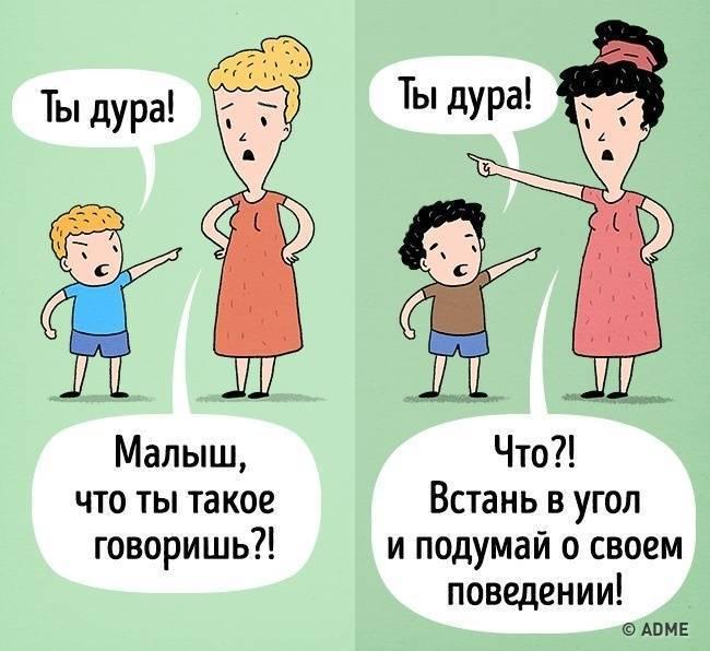 Воспитание еврейских детей: методы, принципы, особенности