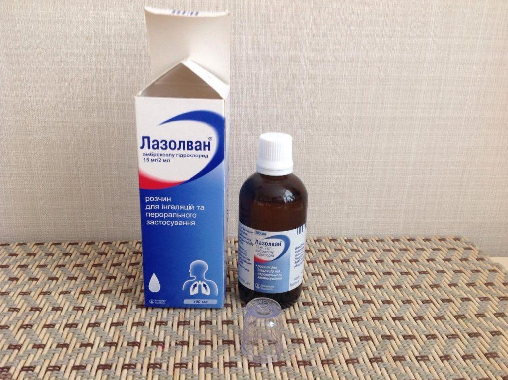 Лазолван таблетки: инструкция по применению. лазолван пастилки: инструкция по применению - зубной врач
