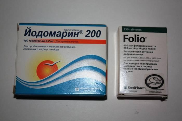 Йодомарин при планировании беременности и фолиевая кислота: инструкция по применению и дозировка