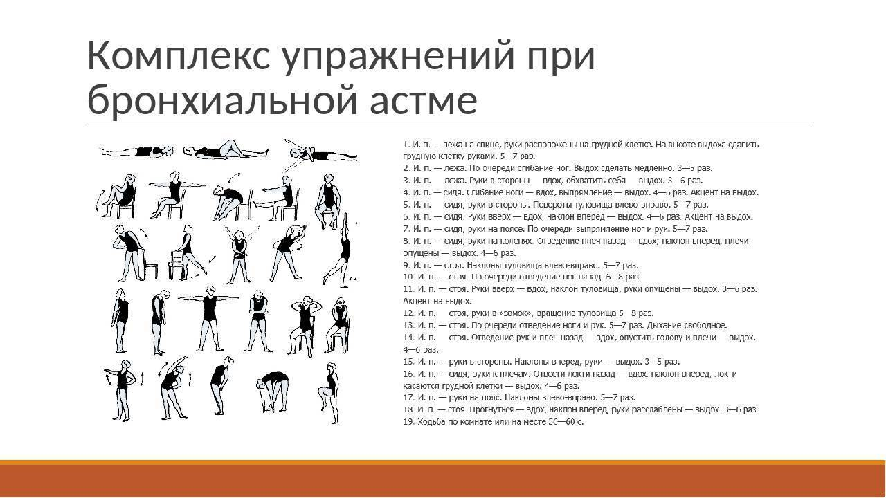 Упражнения дыхательной гимнастики при заикании у детей