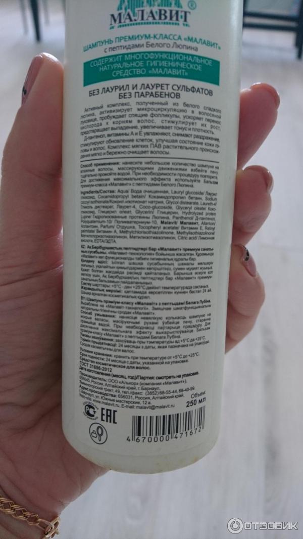 Детский шампунь без сульфатов и парабенов: список самых лучших, рейтинг, состав