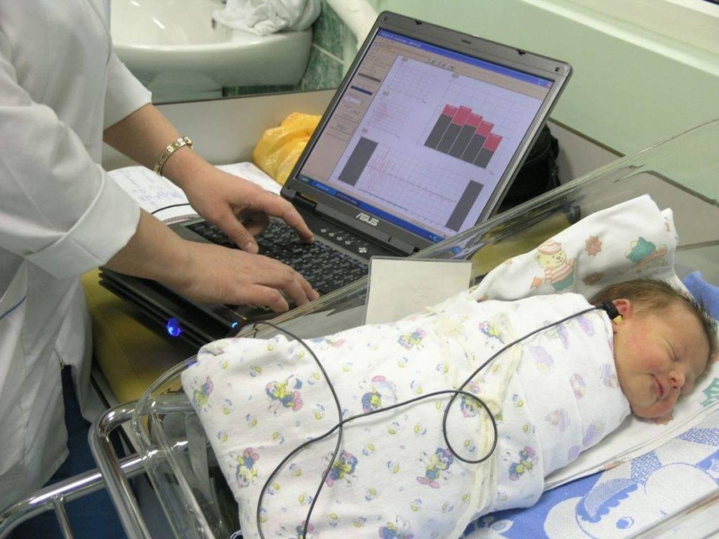 Скрининг новорожденных: что это, положительный и отрицательный