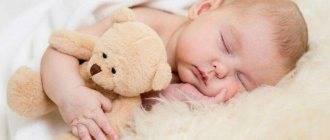 Ребенок спит с приоткрытыми глазами   уроки для мам
