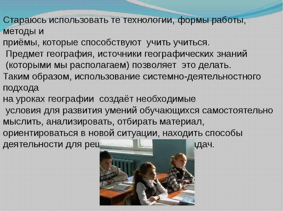 Готовность к школе | социальная сеть работников образования