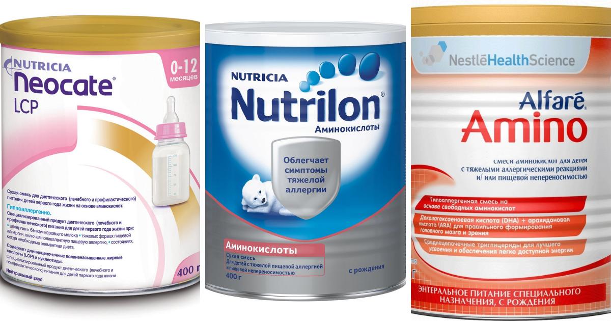 Гипоаллергенные смеси для новорожденных: список, какие лучше при атопическом  дерматите для грудничков и детей от 1 года, а также рейтинг по популярности