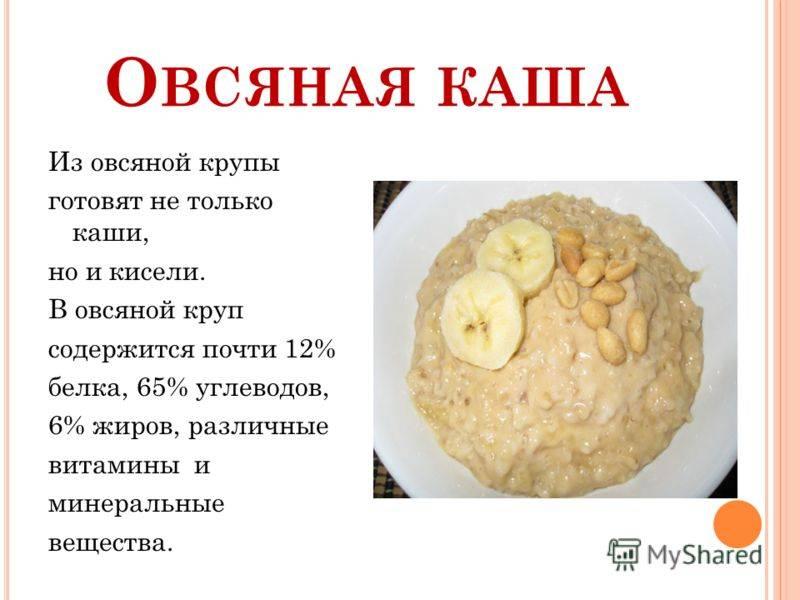 Гречневая каша на молоке: рецепты приготовления каш для малышей от 6 месяцев до 1 года, гречневая каша способ приготовления   рисовая каша для ребенка 6 месяцев | метки: как, сваривать, месячный, варить, мука