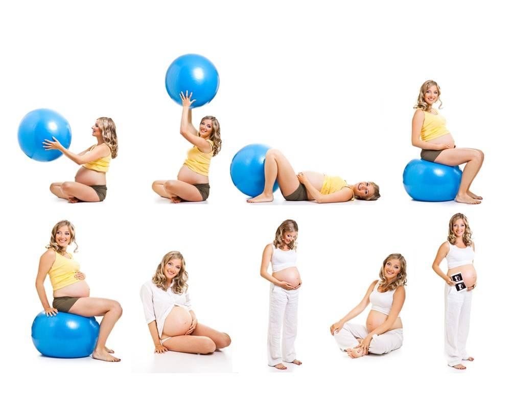 Гимнастика для беременных в 3 триместре