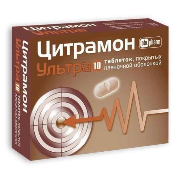 Головная боль при гв. какие обезболивающие таблетки можно кормящей маме