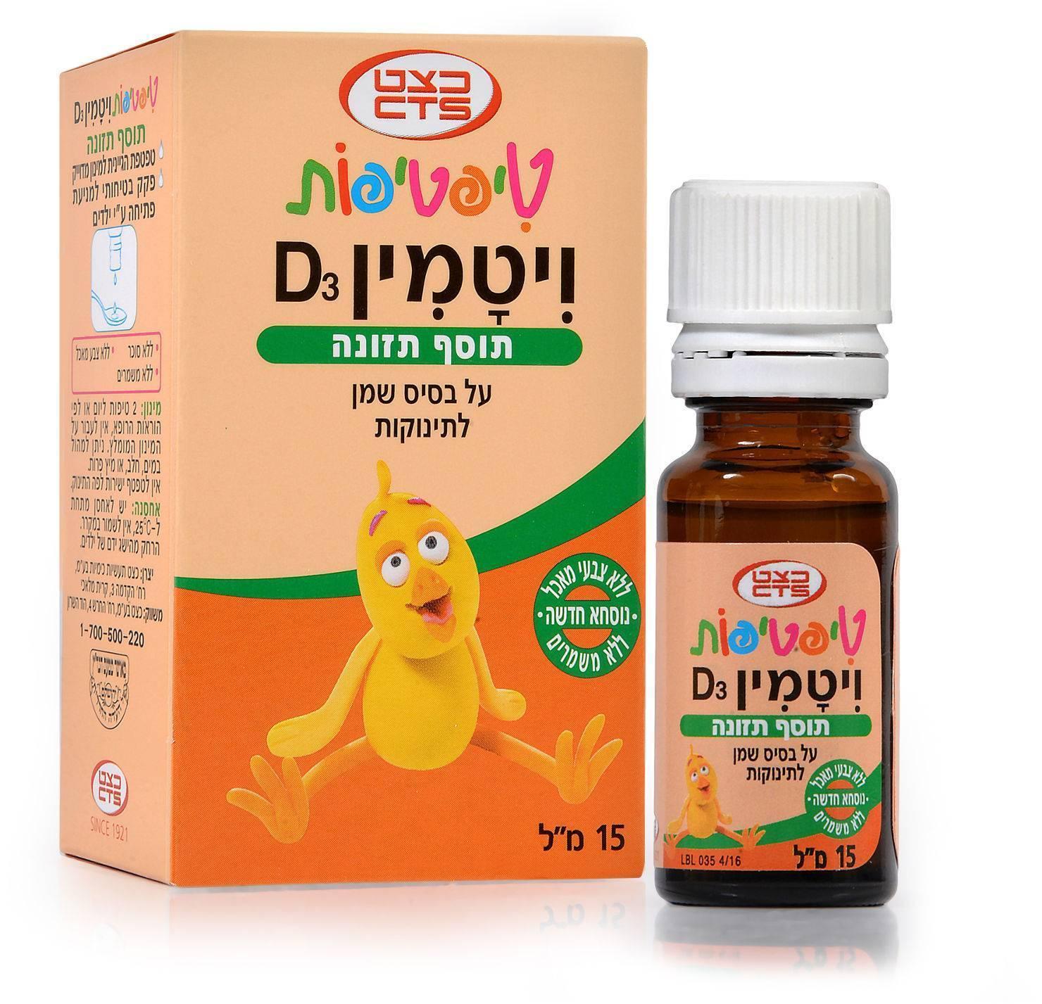 Витамин д для грудничков и более взрослых детей: признаки дефицита, какой лучше выбрать, дозировки, как правильно давать ребенку витамин d