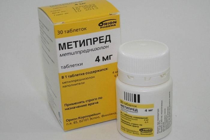 Метипред при планировании и беременности - лекарственные препараты, травы, бады - babyplan