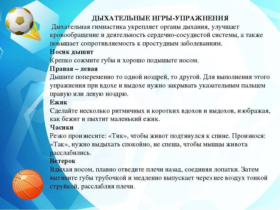 Заикание у ребенка 3 лет причины и лечение комаровский - neyromedbrz.ru