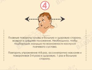 Ребенок трясет головой: причины, симптомы и лечение