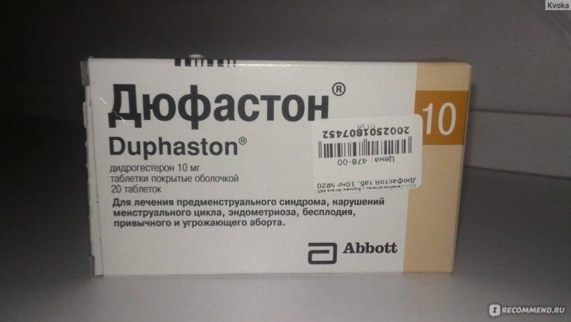 Причины, почему назначают препарат. что лучше: дюфастон или норколут? что говорит инструкция