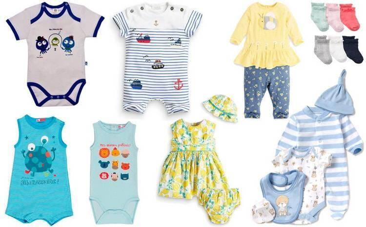 Вещи для новорожденного осенью: полный список