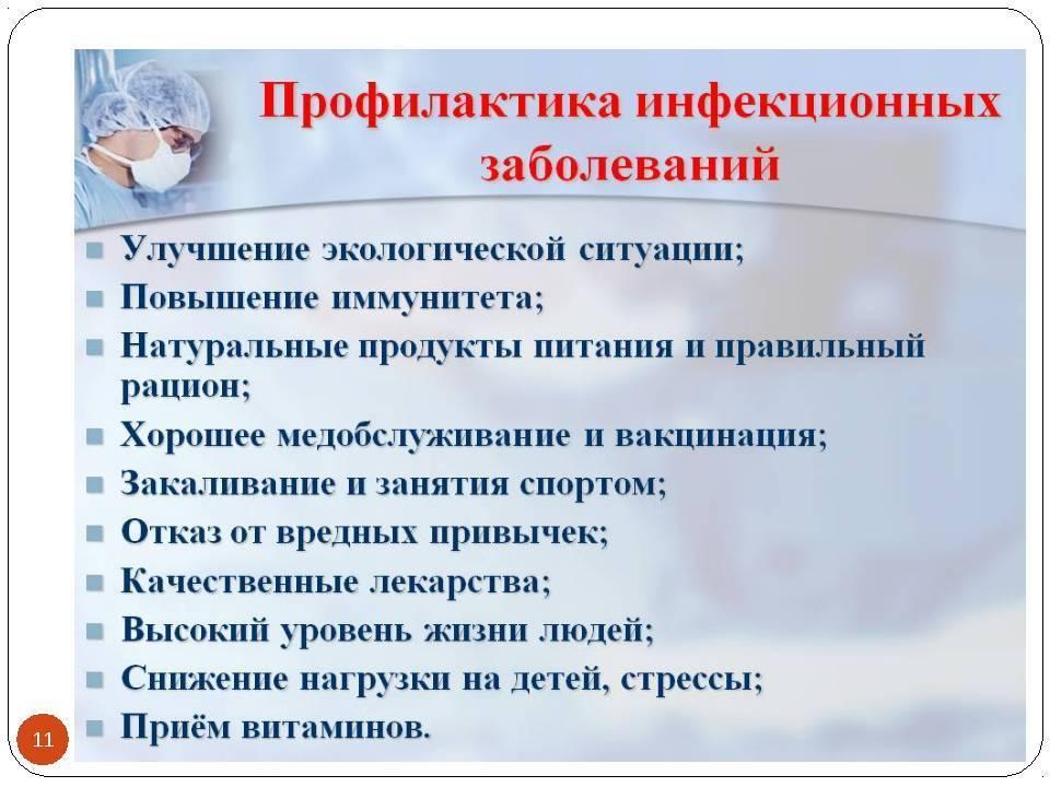 Лимфаденит у детей: симптомы и лечение