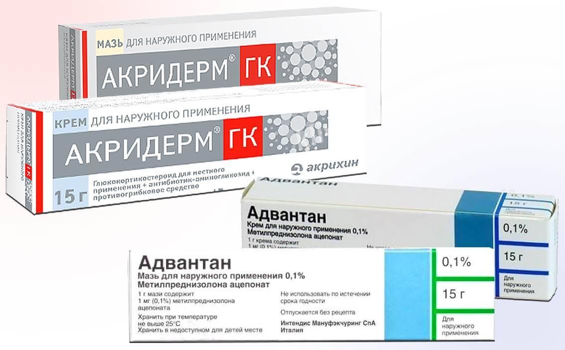 Акридерм мазь: состав, инструкция по применению, показания, противопоказания, лечение псориаза, грибка, лишая, прыщей