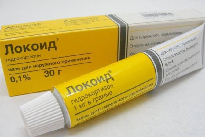 Гормональные мази от дерматита — список, цены, отзывы