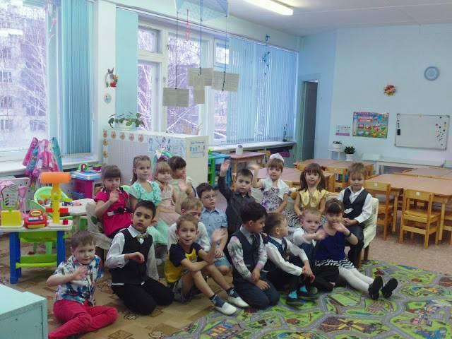 Детский сад (какого то) вида..объясните пж.