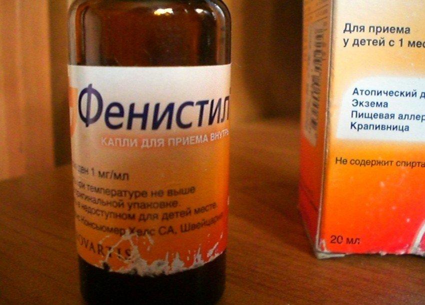 Антигистаминные препараты для детей: как выбрать лучший от аллергии