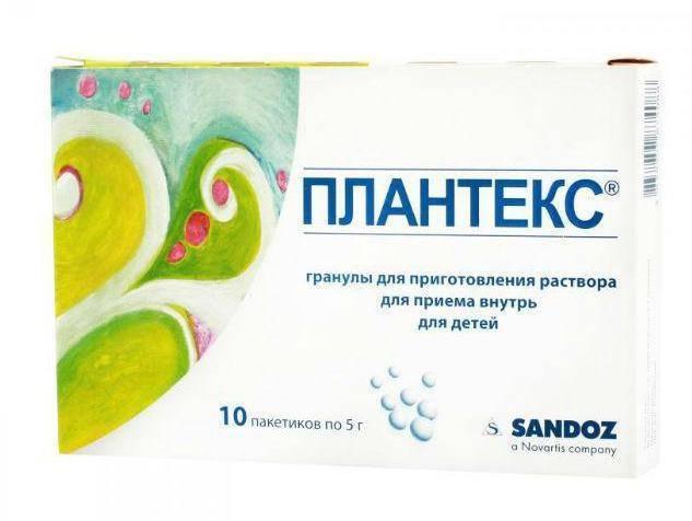 Плантекс: инструкция по применению, форма выпуска, состав, особенности для новорождённых, аналоги, отзывы о препарате