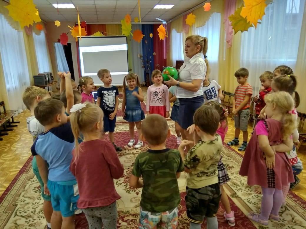 Детский сад комбинированного типа что это значит
