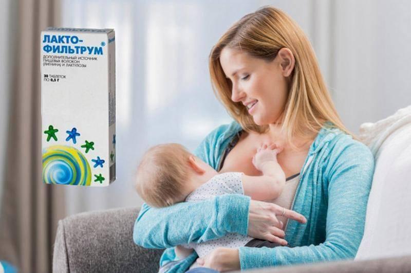 Чем лечить кашель при грудном вскармливании (гв): что можно кормящей маме, таблетки, сиропы