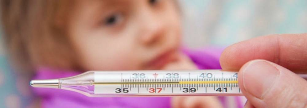 Что значит повышение температуры у грудничка без симптомов?
