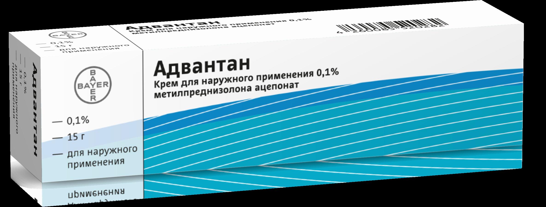 Адвантан: отзывы о препарате