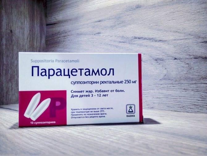 Особенности лечения простуды во 2 триместре беременности