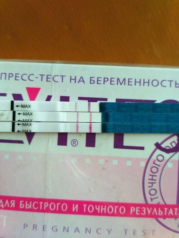 Тест на беременность, если вторая полоска еле видна, что это означает?