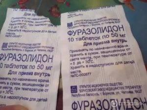 Фуразолидон детям - инструкция по применению таблеток и суспензии: дозировка, аналоги