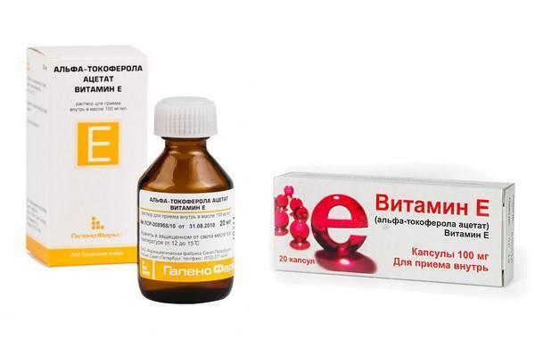 Обзор витаминов для повышения либидо у женщин