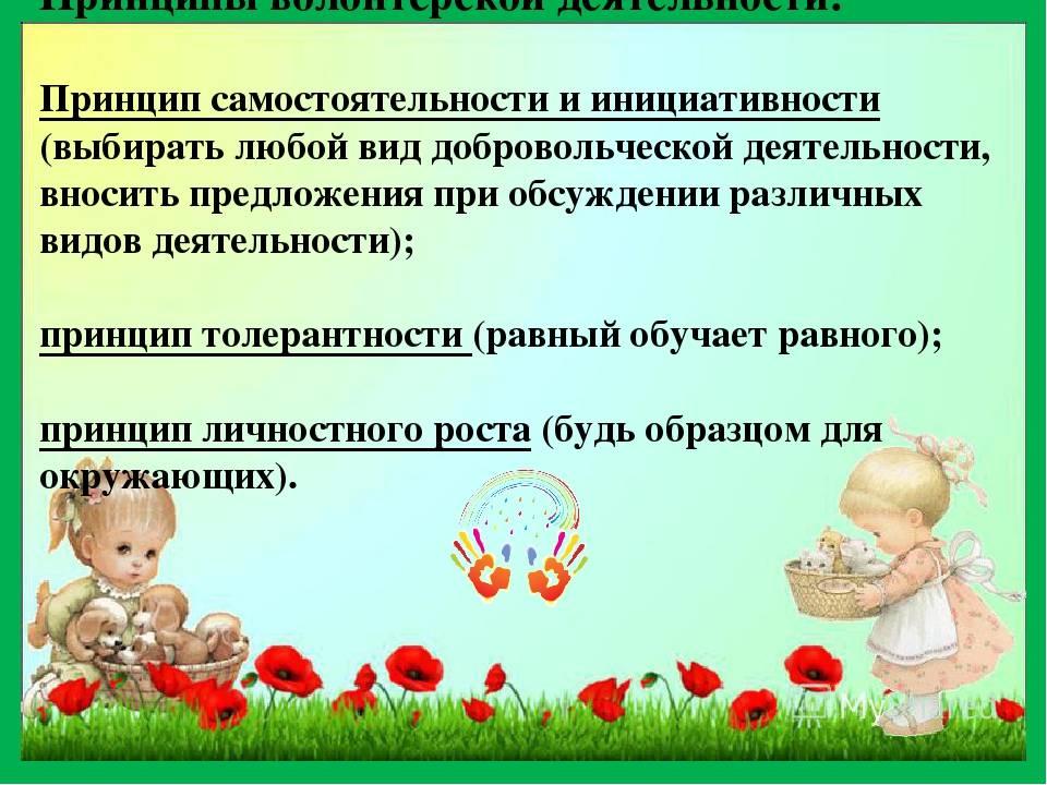Родительское собрание «как воспитать у ребенка самостоятельность». воспитателям детских садов, школьным учителям и педагогам - маам.ру