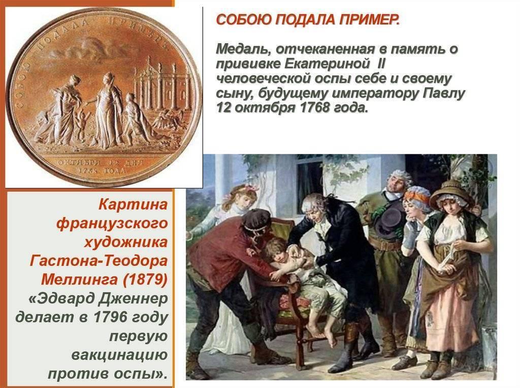 В россии создали вакцину от коронавируса. как ее исследовали и кто получит первым | православие и мир