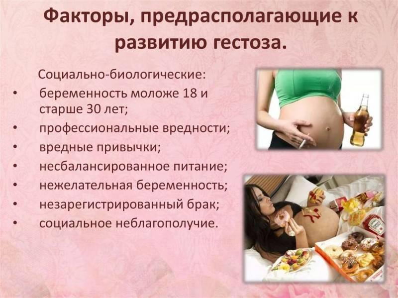 Аритмия при беременности: виды, влияние, причины, возможные опасности и лечение