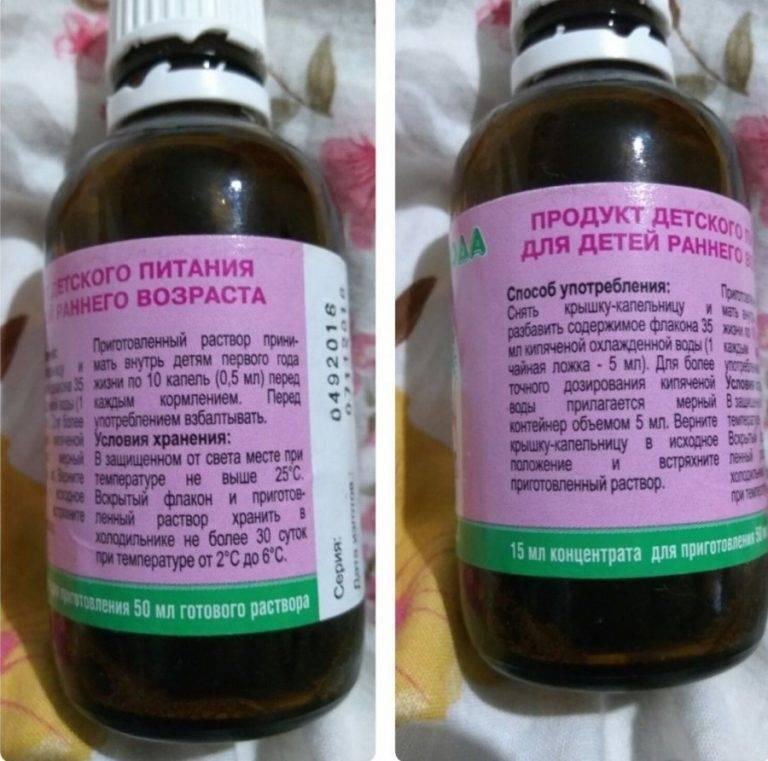 Укропная вода для кормящей мамы от коликов. о лечебных свойствах укропной водички для новорожденных - лечение
