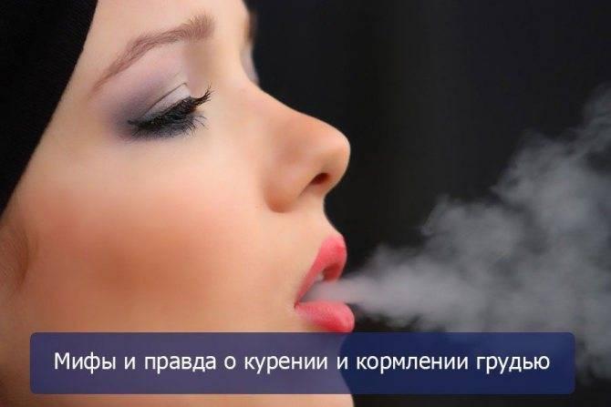 Разрешается ли курить iqos  беременным