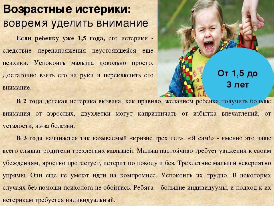 Что делать, если ребенок боится других детей