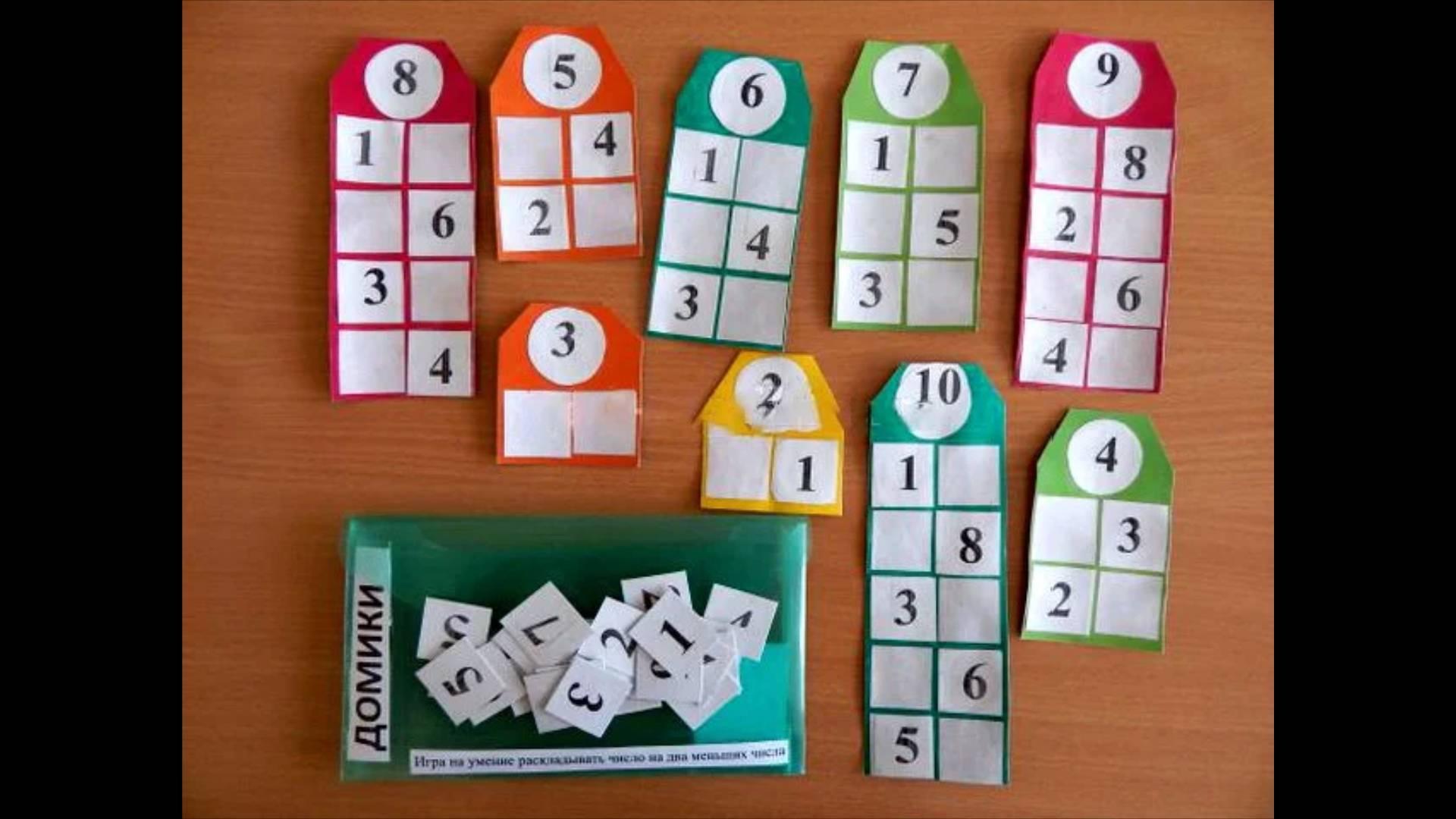 Как научить ребенка составу числа 10