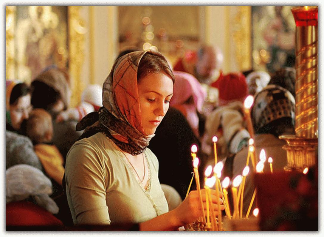 Можно ли с месячными ходить в церковь (храм)