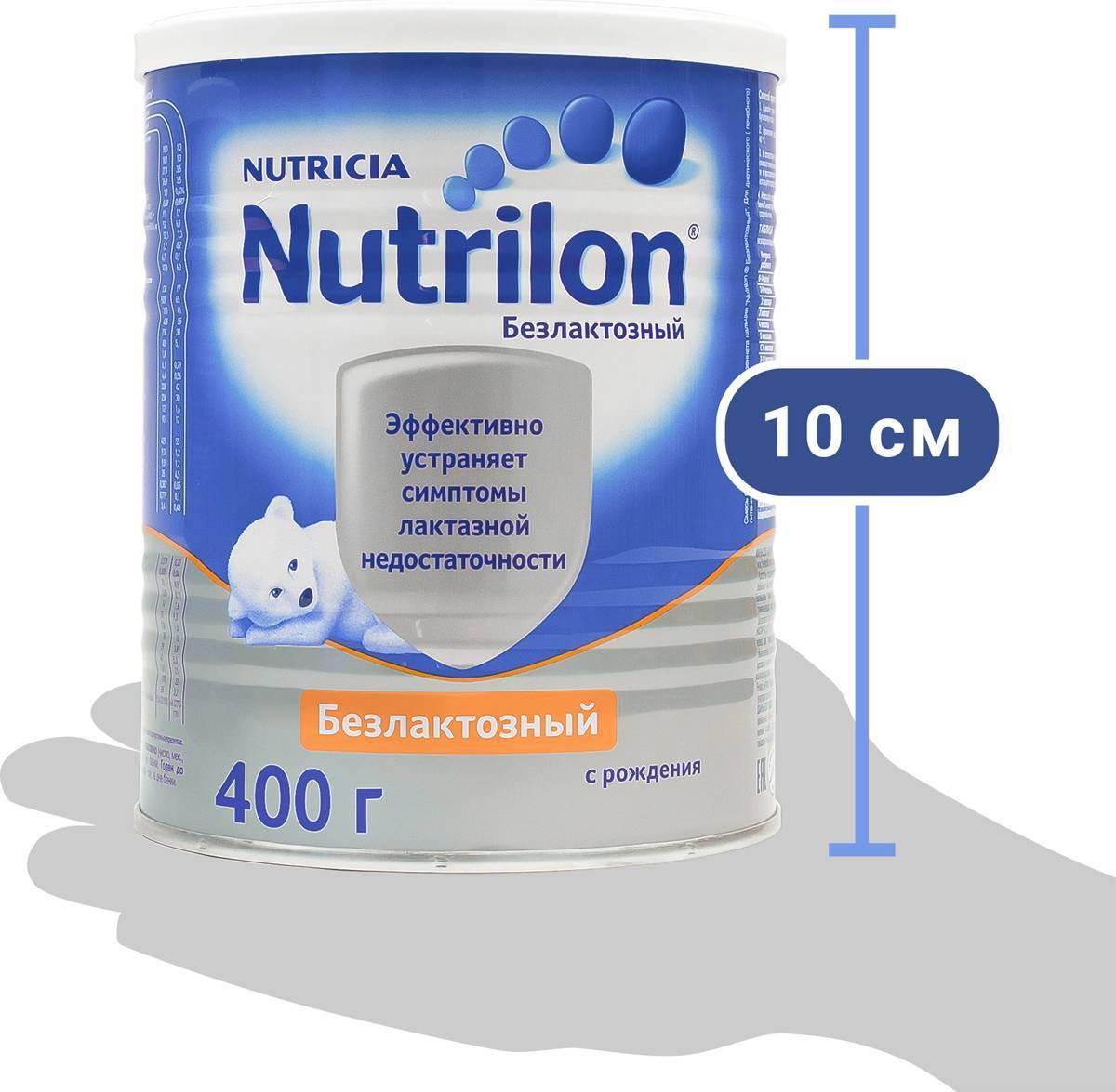 Безлактозные смеси для новорожденных: рейтинг лучших, список топовых марок продуктов питания, в том числе для детей от 1 года, особенности расчета дозировок