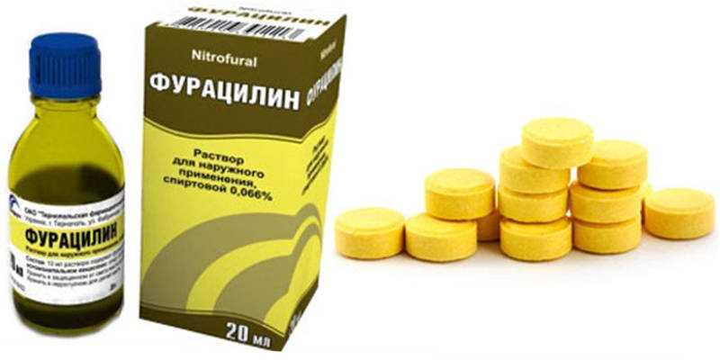 Полоскание горла фурацилином при ангине, как часто полоскать?