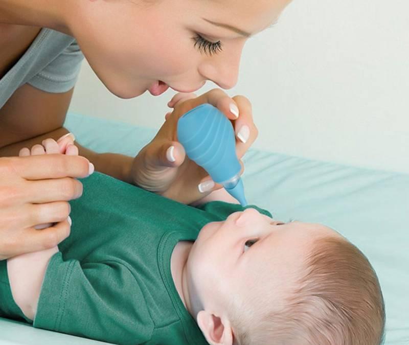 Детские назальные аспираторы (соплеотсасыватели для новорождённых): их разновидности и правила применения