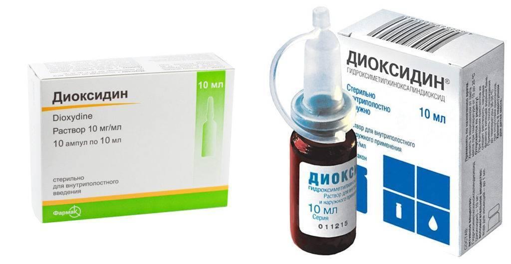 Диоксидин в ампулах: инструкция по применению, цена, отзывы