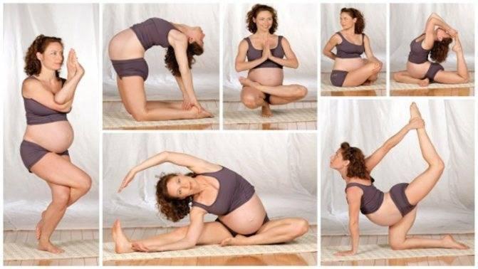 Гимнастика для беременных: 1-й триместр