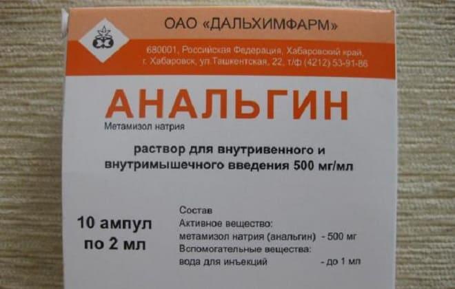 Особенности препарата димедрол в ампулах