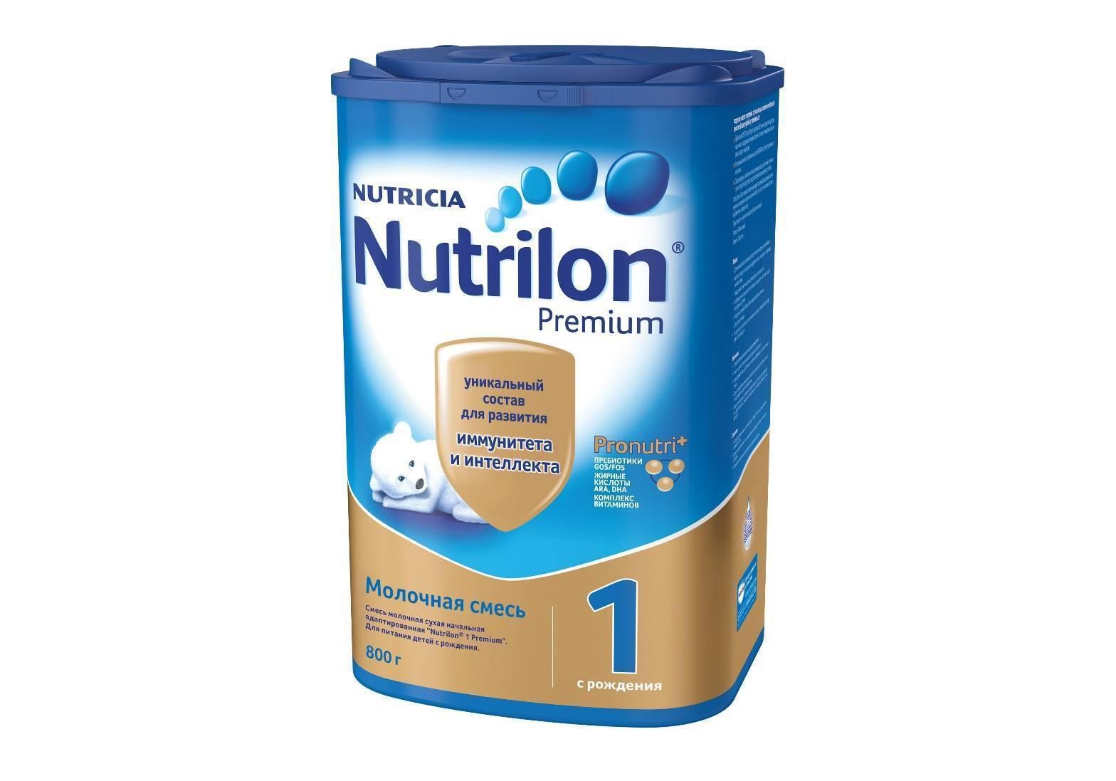 Обзоры смесей нутрилон для аллергиков