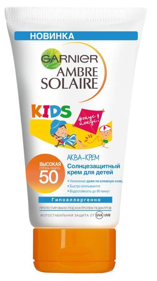 Топ-9 защитных кремов от солнца для детей [рейтинг и гид по выбору]