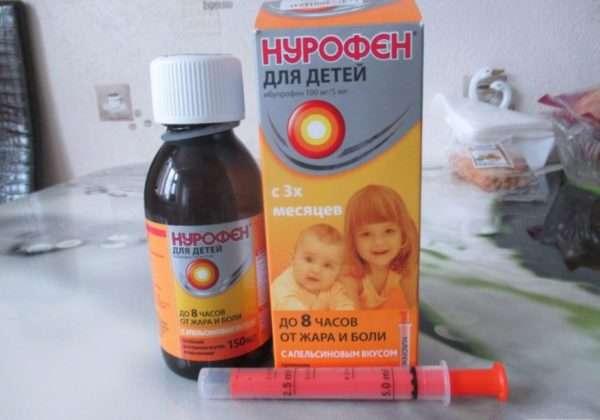 Жаропонижающие средства при высокой температуре у детей: обзор лучших препаратов